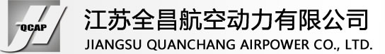JIANGSU QUANCHANG AIRPOWER CO.,LTD.